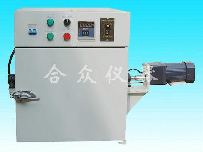 HZGYHX-10HZGYHX-10水热合成反应釜-均相搅拌反应器